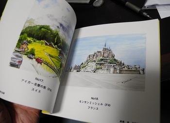 ■個展作品集フォトブック2.jpg